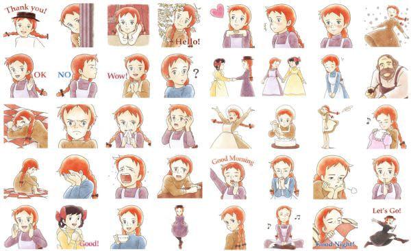 赤毛のアン (アニメ)の画像 p1_20